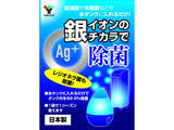 【在庫限り】 銀イオン抗菌剤 MZC-AG6