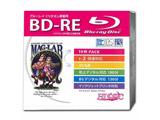 HDBD-RE2X10SC 録画用BD-RE 2倍速 デジタル放送対応 [25GB] インクジェットプリンタ対応10枚 Pケース入り