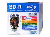 録画用 BD-R Ver.1.3 1-6倍速 25GB 10枚【インクジェットプリンタ対応】HDBD-R6X10SC
