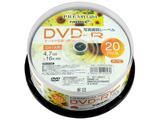 HDVDR47JNP20SN データ用DVD-R(16倍速対応/4.7GB/20枚/スピンドルケース/ホワイトプリンタブル)