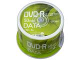 DVD-Rデータ用 4.7GB 1-16倍速 50枚スピンドルケースホワイトワイドプリンタブルインクジェットプリンタ対応 VVDDR47JP50
