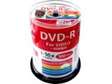 HDDR12JCP100 録画用DVD-R HIDISC [100枚 /4.7GB /インクジェットプリンター対応]