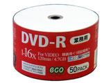 DVD-R for VIDEO 4.7GB(120分) 1回記録録画用(CPRM対応) 50枚シュリンクecoパック 1-16倍速対応ホワイトワイドプリンタブル DR12JCP50_BULK