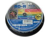 録画用 BD-R 1-6倍速 25GB 10枚 【インクジェットプリンタ対応】 HDBDR130RP10