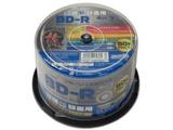 録画用 BD-R 1-6倍速 25GB 50枚【インクジェットプリンタ対応】 HDBDR130RP50