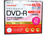 HIDISC DVD-R 録画用 2Pケース入 [〜5枚]