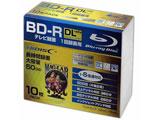 BD-R DL 1-6倍速対応 50GB 1回録画用デジタル放送対応インクジェットプリンタ対応10枚 スリムケース入り HDBDRDL260RP10SC