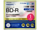 録画用 BD-R 1-6倍速 25GB 1枚【インクジェットプリンタ対応】 HDBDR130RP1SC