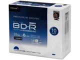 HDVBR25RP10SC BD-R 6倍速 映像用デジタル放送対応 インクジェットプリンタ対応10枚/5mmスリムケース入り