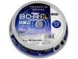 【在庫限り】 録画用 BD-R DL 1-6倍速 50GB 10枚【インクジェットプリンタ対応】 HDVBR50RP10SP