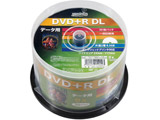 HDD+R85HP50 HIDISC データ用 DVD+R DL 片面2層 8.5GB 50枚 8倍速対応 インクジェットプリンタ対応
