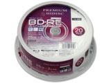 BD-RE 1-2倍速対応 25GBくり返し録画用デジタル放送対応インクジェットプリンタ対応20枚 HDVBE25NP20SP