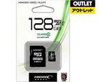 【アウトレット】HDMCSDX128GCL10UIJP3 microSDXCカード [128GB/CLASS10/UHS-1対応]