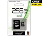 【アウトレット】HDMCSDX256GCL10UIJP3 SDXCカード [64GB/CLASS10/UHS-1対応]