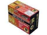 カセットテープ 60分 10本 HDAT60N10P2