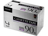 カセットテープ 90分(片面45分)4本パック HDAT90N4P