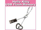 Kingmax-kittyUSB2GBtypeC-pk USBメモリ [2GB /USB2.0 /USB TypeA]