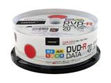 【TYコードシリーズ】HIDISC DVD-Rデータ用 16倍速 4.7GB写真画質光沢ホワイトワイドプリンタブルウォーターシールドスピンドルケース 20枚 TYDR47JNPW20SP