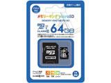 SWITCH用SDXC規格CLASS10『メモリーキングmicroSD 64GB』 [Switch] [NGMCSDX64GCL10]