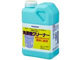 洗濯槽クリーナー(塩素系) N-W1