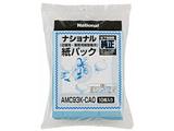 掃除機用紙パック (10枚入) AMC93K-CA0