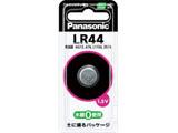 LR-44/2P (アルカリボタン電池/2個入り)