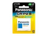 【円筒形リチウム電池】 CR-P2W(1個入り)