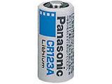 【カメラ用リチウム電池】 CR-123AW (1個)