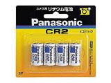 【円筒形リチウム電池】 CR-2W/4P(4個入り)