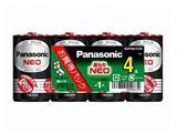 【単1形】4本 マンガン乾電池「ネオ」 R20PNB-4VSW