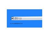 FHF32EXLH Hf蛍光灯(32形/G13口金/色温度3,000K)
