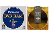 【在庫限り】 LM-HB94L データ用DVD-RAM [1枚 /9.4GB]