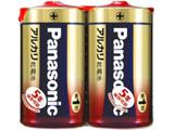 【単1形】 2本 アルカリ乾電池 LR20XJ/2SE