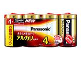 【単1形】 4本 アルカリ乾電池 LR20XJ/4SW