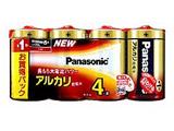 【単2形】4本 アルカリ乾電池 LR14XJ/4SW