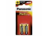 【単5形】 2本 アルカリ乾電池 LR1XJ/2B