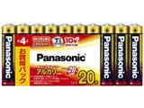 【単4形】 20本 アルカリ乾電池 LR03XJ/20SW