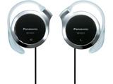 耳かけ型ヘッドホン(ブラック)RP-HZ47-K