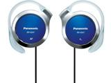 耳かけ型ヘッドホン(ブルー)RP-HZ47-A