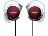 耳かけ型ヘッドホン(レッド)RP-HZ47-R