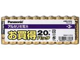 アルカリβ乾電池 LR6RJ/20SW