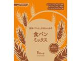 SD-MIX100A 食パンミックス (1斤分×5)