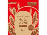 SD-MIX30A 食パンミックス スイート (1斤分×5)