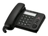 VE-F04-K (ブラック) ノーマル電話機(子機なし)