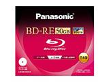 1-2倍速対応 データ用Blu-ray BD-REメディア (50GB・1枚)LM-BE50DHA 【日本製】