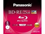 LM-BE25DH5A (1-2倍速対応/データ用Blu-ray BD-REメディア/25GB/5枚) 【日本製】