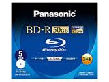 LM-BR50LDH5 (1-4倍速対応/データ用Blu-ray BD-Rメディア/50GB/5枚) 【日本製】