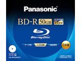 LM-BR50MDH 1〜6倍速対応 データ用BD-R DLメディア(相変化追記型/50GB/1枚) 【日本製】