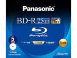 LM-BR25MDH5 (1-6倍速対応/データ用Blu-ray BD-Rメディア/25GB/5枚) 【日本製】