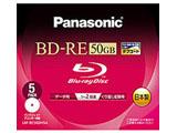 LM-BE50DH5A (1-2倍速対応/データ用Blu-ray BD-REメディア/50GB/5枚) 【日本製】